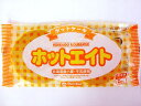 業務用パンケーキ 110g(2枚入)×10袋セット 北海道産小麦粉・牛乳100%使用 ホットエイト 業務店・プロ御用達(HMY)
