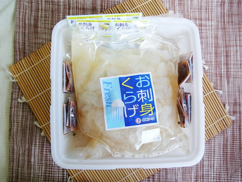 Sashimi jellyfish there with 1 kg ( 500 g 2 bag) ( TKBS)
