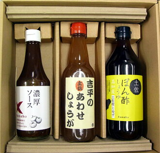 "★ Gift BOX with ◆ Ponzu and putting together ginger, thick sauce, shipping embedded set.""★ cod is +210 Yen is required!"