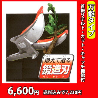 Prompt pumping! ★ scissors cut branches (branches shears, 160ZTR-3.0-5D) swing is made in Japan and tilt saws with ★ scissors cut branches * other product and the included non ( the scissors cut branches up to 2 seems OK)