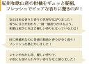 【水蒸気蒸留法の...