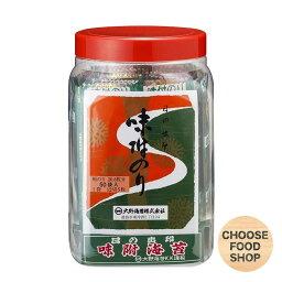 【送料無料】大野海苔 50束 味付けのり ポリ瓶【徳島特産品】
