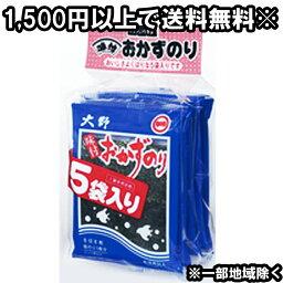 【5点購入で送料無料】大野海苔 おかずのり(味付けのり) 5袋入【徳島特産品】