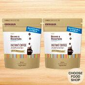【全国送料無料】UCC インスタントコーヒー 無糖 BEANS & ROASTERS 袋 150g×2袋【メール便ポスト投函】