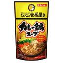 【4点購入で送料無料】ダイショー CoCo壱番屋 カレー鍋 スープ 750g