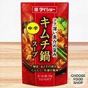 【5点購入で送料無料】ダイショー キムチ鍋スープ 中辛 75...