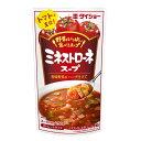 【4点購入で送料無料】ダイショー 野菜をいっぱい食べるスープ ミネストローネスープ 750g