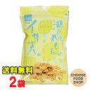 【2袋全国送料無料】イカ天 瀬戸内レモン味(90g)×2袋 まるか食品