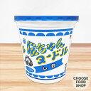 金ちゃんヌードルカップ しお味 1箱(12個入り)徳島製粉 送料無料(北海道・東北・沖縄除く)