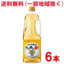ミツカン カンタン酢 1.8L (1800ml) ペットボトル×6本 業務用 食酢【送料無料】