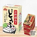 【送料無料】森永 絹ごし とうふ (豆腐) お料理向き 297g×12個 長期保存可能豆腐 クール便発送します。