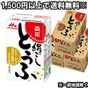 【送料無料】森永 絹ごし とうふ (豆腐) 290g×18個 長