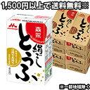 【送料無料】森永 絹ごし とうふ (豆腐) 290g×24個 長期保存可能豆腐 クール便発送し