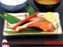 焼鮭に大根おろしを添え、ポン酢をかけると更においしいよ!紅鮭はアスタキサンチンを含み健康食品です。甘口紅鮭フィレ 05P25Jun09