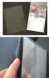 クロス巻きメモ帳シリーズがすっぽり★印刷と合わせてどうぞ♪メモ帳シリーズ用クリアPP袋(封かんシール無し)