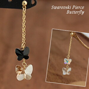 Butterfly chain earrings fs3gm