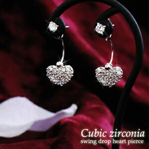 CZ diamond ( cubic zirconia ) swing heart earrings fs3gm