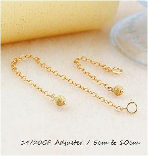 Ajustar chain, 10 cm fs3gm type.