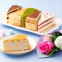 ホワイトデーお返し母の日送料無料ギフトチョコレートお菓子スイーツプレゼントケーキ誕生日ケーキカットケーキ5種食べ比べセット誕生日もっちり食感の手作りミルクレープ5種食べ比べ6個入り送料無料