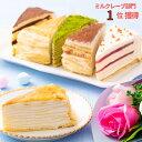 母の日 ギフト 花 スイーツ ソープフラワー ケーキ プレゼ...