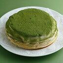 お中元 ミルクレープ スイーツ バースデーケーキ 誕生日ケーキ 抹茶 スイーツ ミルクレープホール 内祝い ギフト パーティー 手作り 誕生日 もっちり食感の手作りミルクレープ 抹茶1ホールミルクレープ