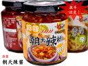 ショッピング食べるラー油 朝天辣醤 蒜蓉(ニンニク)240f 激辛 1本 老騾子