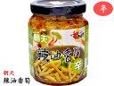 ショッピング食べるラー油 朝天辣油香筍 1本 ラー油漬け竹の子