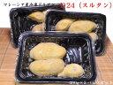 ドリアン 榴蓮 D24(スルタン) マレーシア産 冷凍400g×3パック(他の配送方法と同梱不可)
