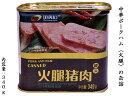 火腿猪肉340g 豚肉ハム