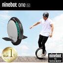 【送料無料】 Ninebot One S2  ninebot NinebotOneS2 電動一輪車  segway SEGWAY セグウェイ アウトドア