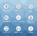 「進化型&自動ペアリング」bluetooth イヤホン カナル型 ワイヤレスイヤホン Bluetooth5.0 IPX7防水 両耳通話 音量調整 完全 ワイヤレス イヤホン ブルートゥース イヤホン Siri対応 AACコーデック 両耳 片耳 左右分離型 マイク内蔵 iPhone/Android対応