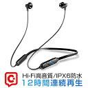 ワイヤレスイヤホン bluetooth イヤホン 防水 インナーイヤ型 Bluetooth5.0 スポーツ 両耳 ブルートゥース イヤホン 音量調整 低音重視 マイク付き マグネット IPX6防水 AAC対応 Siri対応 iPhone/iPod/Android対応 2020