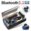 「10倍ポイント」「2020年最新 Bluetooth5.1...