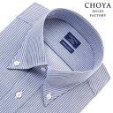 ショッピングアイロン CHOYA SHIRT FACTORY 日清紡アポロコット 長袖 ワイシャツ メンズ 形態安定加工 ブルーデザインストライプ ボタンダウンシャツ|綿:100%(201205des)
