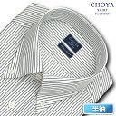 ショッピングアイロン CHOYA SHIRT FACTORY 日清紡アポロコット COOL CONSCIOUS 半袖 ワイシャツ メンズ 夏 形態安定加工 グレーストライプ ボタンダウンシャツ 綿:100% グレー チョーヤシャツ(cfn633-480)