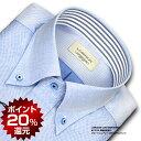 LORDSON CONTEMPORARY綿100% 形態安定加工 標準体ブルーシャンブレー・ボタンダウン・ドレスシャツ(zod324-250)