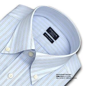 アポロコット ブルーストライプ・ボタンダウンシャツ・