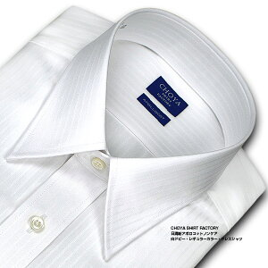 アポロコット ドビー・レギュラーカラー・ドレスシャツ・