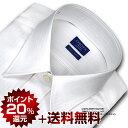 ★新商品★【日清紡アポロコット】NEWサイズ長袖・白ドビー・レギュラーカラー・ドレスシャツ・綿100