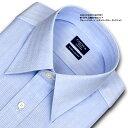 【日清紡アポロコット】長袖・ブルーヘリンボーン・レギュラーカラー・ドレスシャツ綿100%形態安定・CHOYAシャツ(cfd920-250)