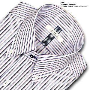 オルタネイトストライプ・ボタンダウンシャツ ビジネス ワイシャ