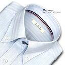 ブルードビーストライプ・ボタンダウン・ドレスシャツ ビジネス ワイシャツ