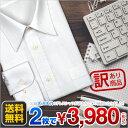 【訳ありSALE】綿100% 大きいサイズ 長袖 2枚セット ドレスシャツ 白ブロード レギュラーカラー CHOYAシャツ (ワイシャツ Yシャツ セール) (大寸 BIGSIZE KINGSIZE キングサイズ 3L 4L メンズ) (cxd200-5)