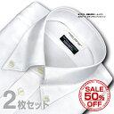 綿100%・形態安定加工・ゆったり・長袖・2枚セット・ドレスシャツ白ブロード・ボタンダウン・CHOYAシャツ(ワイシャツ・Yシャツ・ビジネスシャツ・50%OFF...