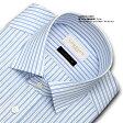 ★新商品★LORDSON CREST綿100% 形態安定加工 スリムブルーストライプ・ワイドカラー・ドレスシャツLORDSON Crest(pmd800-070) 02P29Jul16