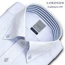 LORDSON 長袖 ワイシャツ メンズ 春夏秋 形態安定加工 吸水速乾 ブルーチェックドビー ボタンダウンシャツ 綿:100% ブルー(zod382-650)