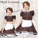 メイドコスチューム コスプレ メイド 衣装 アリス大人用 ロリータ M〜2Lサイズあり 8色展開 4点セット こすぷれ はろういん costume598 衣装