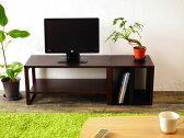 レイアウト自由自在のAVボード 省スペース・コンパクト 伸縮式テレビ台 テレビボード 幅75cm 32V型 ウォルナット