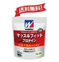 ウイダー マッスルフィットプロテイン【バニラ味】 2.5kg C6JMM51200 【weider】 グルタミン ビタミンB群 ウィダー