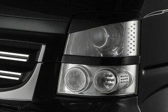 エブリィワゴン(エブリーワゴン) DA64W アイライン 塗装済 ハーテリー V-LUX EURO